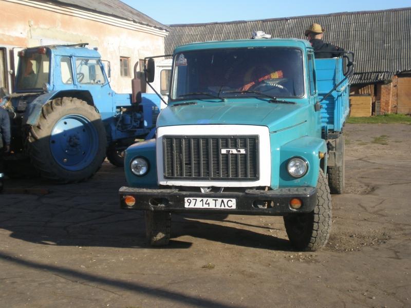 автомобильГАЗ-533