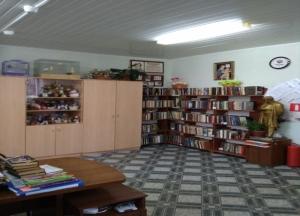 Библиотека - 3